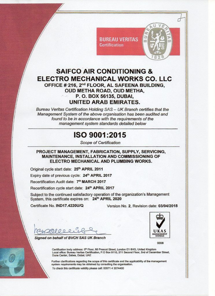 iso 9001 certification validity period